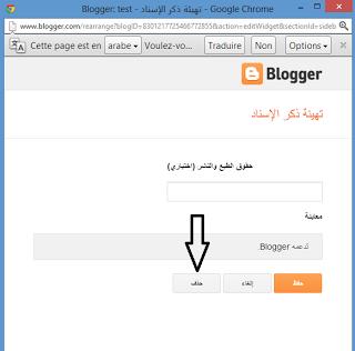 http://1.bp.blogspot.com/-uyRfev_uj7M/UP_rhBa0s1I/AAAAAAAAAdo/A50MVZOWlL4/s1600/powered+by+blogger2.png