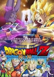 Ver Dragon Ball Z: La batalla de los dioses Online