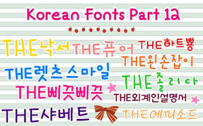 [Download] Korean Fonts Part 12