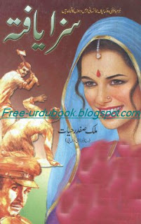 Saza yafta by Malik Safdar Hayat