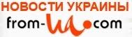 http://www.from-ua.com/articles/347538-spaset-li-ukrainu-silnaya-ruka.html