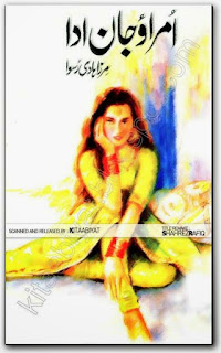 Umrao Jan Ada Novel By Mirza Hadi Ruswa