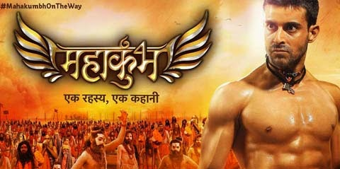 Maha Kumbh, star cast TRP rating this week, actress, actors photos