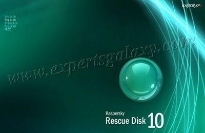 Rescue Disk Language Screen