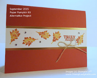 Fall card made with Stampin'UP!'s Sept 2015 Paper Pumpkin stamp set and using the Rock-n-Roll Technique