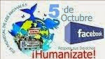 ANIMARCHA EN FACEBOOK