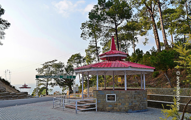 Entry Point, Mandi, Baijnath, Kangra, Himachal