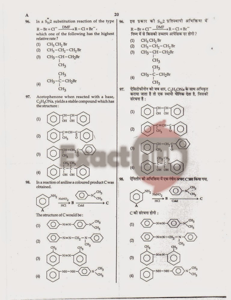AIPMT 2008 Question Paper Page 20