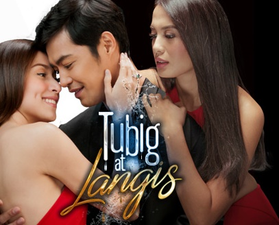 Tubig At Langis July 25,  2016