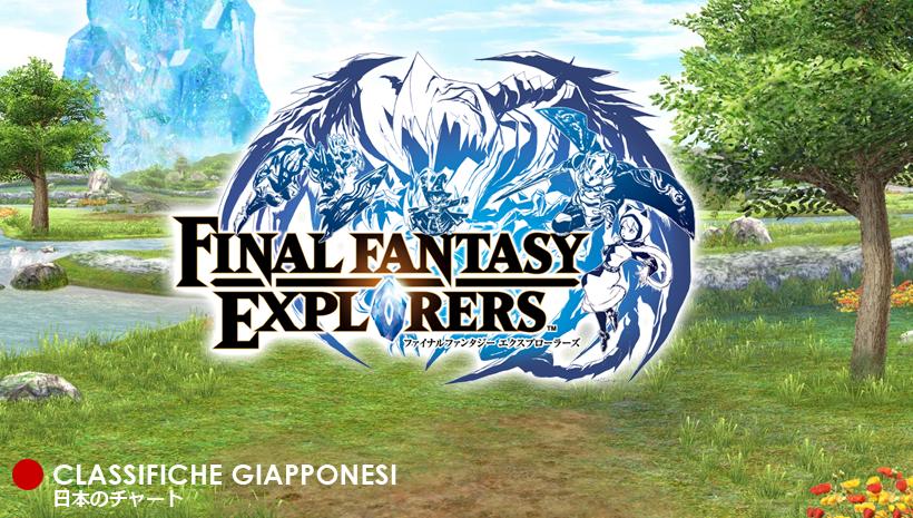 Classifiche Giapponesi: Ottimo Final Fantasy Explorers.