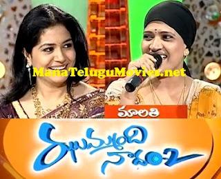 Jhummandi Nadam by Sunitha with Singer Malathi