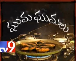 Ghuma Ghumalu – Cookery Show in USA – 13th Jan