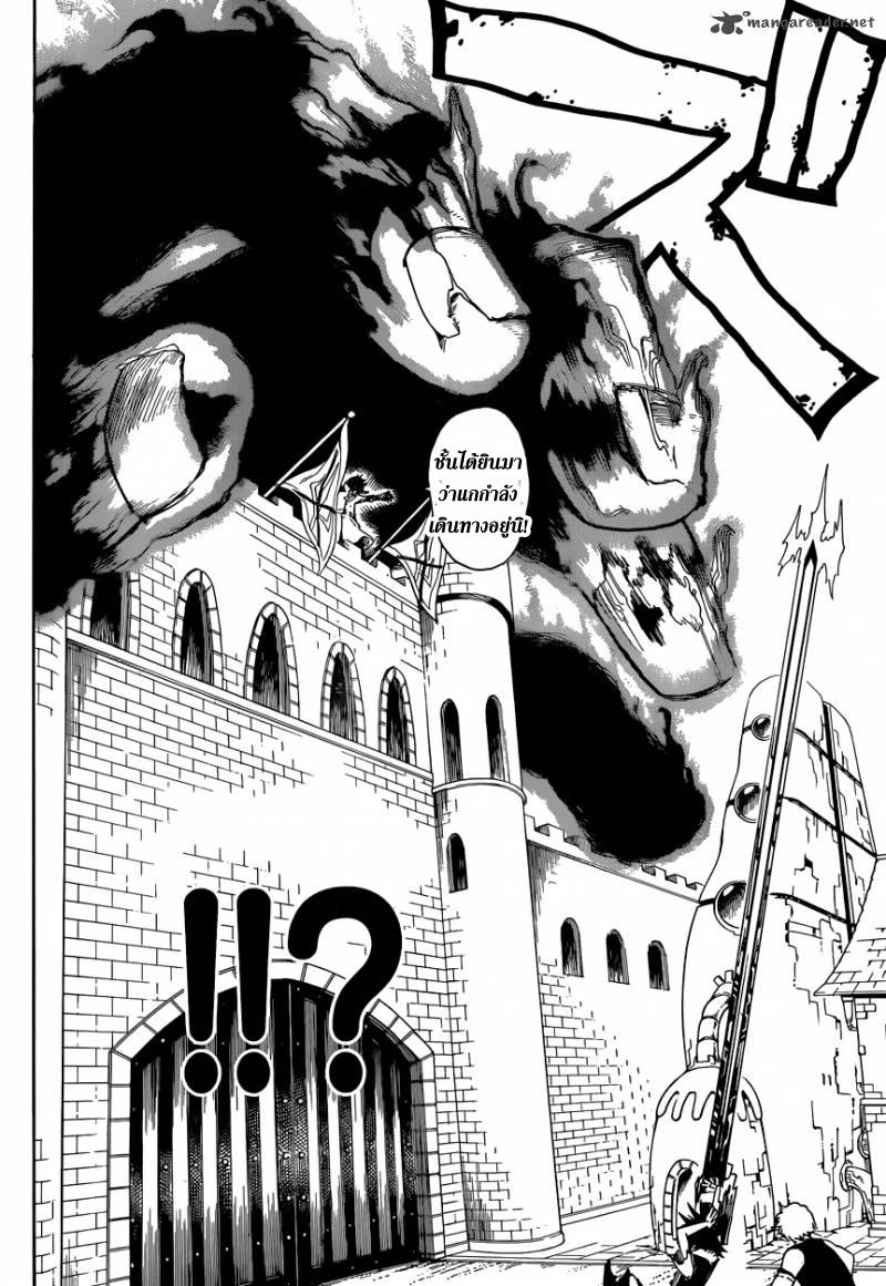 อ่านการ์ตูน Sensei no bulge 13 ภาพที่ 8