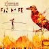 Download - Ponto de Equilíbrio - Fio da Fé - 2014