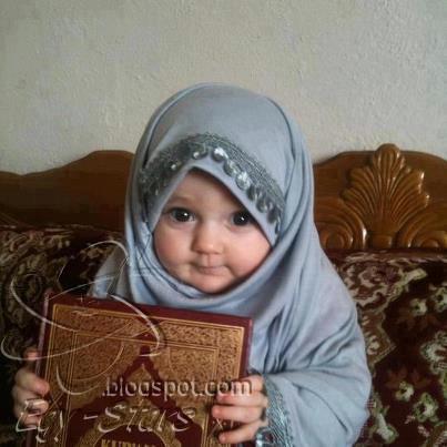 طفله-حجاب-المصحف-براءه -اطفال