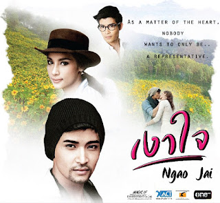Bóng Tối Trái Tim - Thái Lan - Ngao Jai