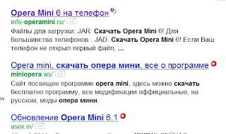 Фальшивая Opera