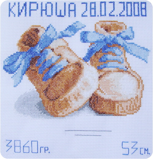 Handmade, Baby Boots, Cross Stitch