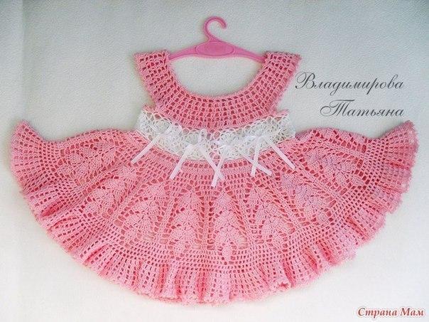 Conhecido Receita de Crochê Infantil: Vestido de crochê infantil UG72
