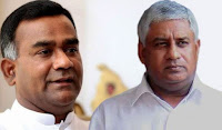 Tiran, Tissa to originate from National List