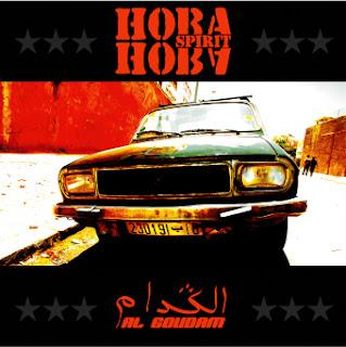 Hoba Hoba Spirit-Lgoudam