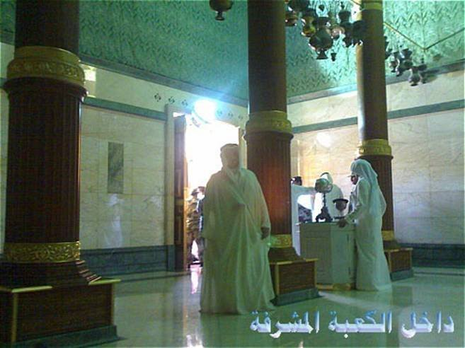 khana kaba inside pictures 2012 | Islamic Wallpapers
