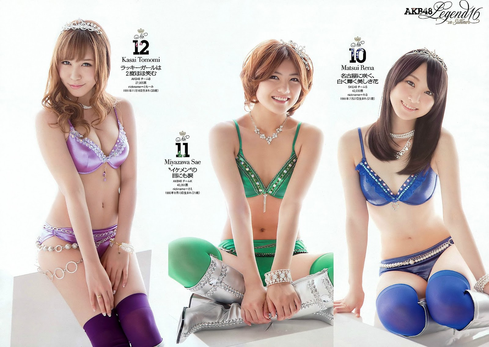 akb48 pussy undefined