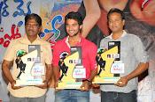 Pyar Mein Padipoyane Platinum disk photos-thumbnail-1