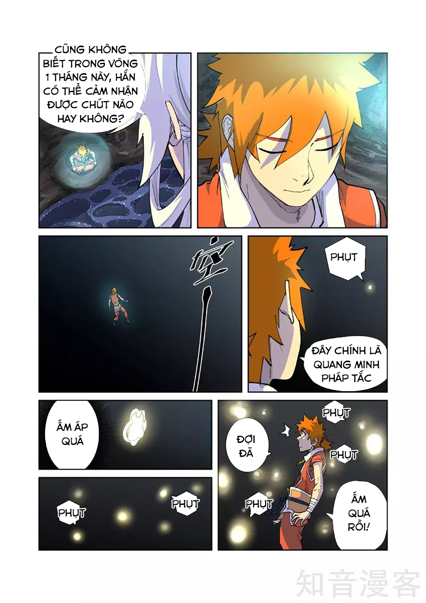 Yêu Thần Ký chap 225 - Trang 20