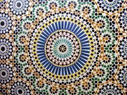 Juz 13 Al-Quran dan Surah Ar-Rad 1-43