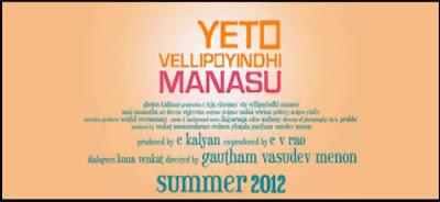 http://1.bp.blogspot.com/-v15rwq6qXyo/TzosTNr0x7I/AAAAAAAAbho/NLucGOZhShU/s400/yeto_velipoindhi_manasu_first_look.jpg