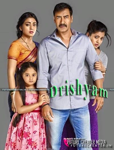Drishyam Hindi Remake First Look revealed
