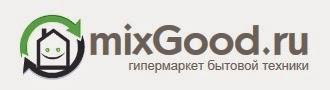 Наш партнер - интернет-магазин mixGood.ru