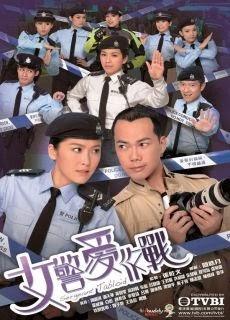 Đường Tình Nữ Cảnh Viên - Sergeant Tabloid TVB 2012