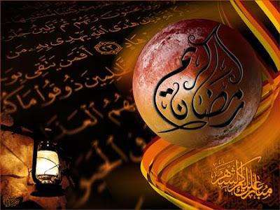download urdu digest and thailand lottery ramadan kareem