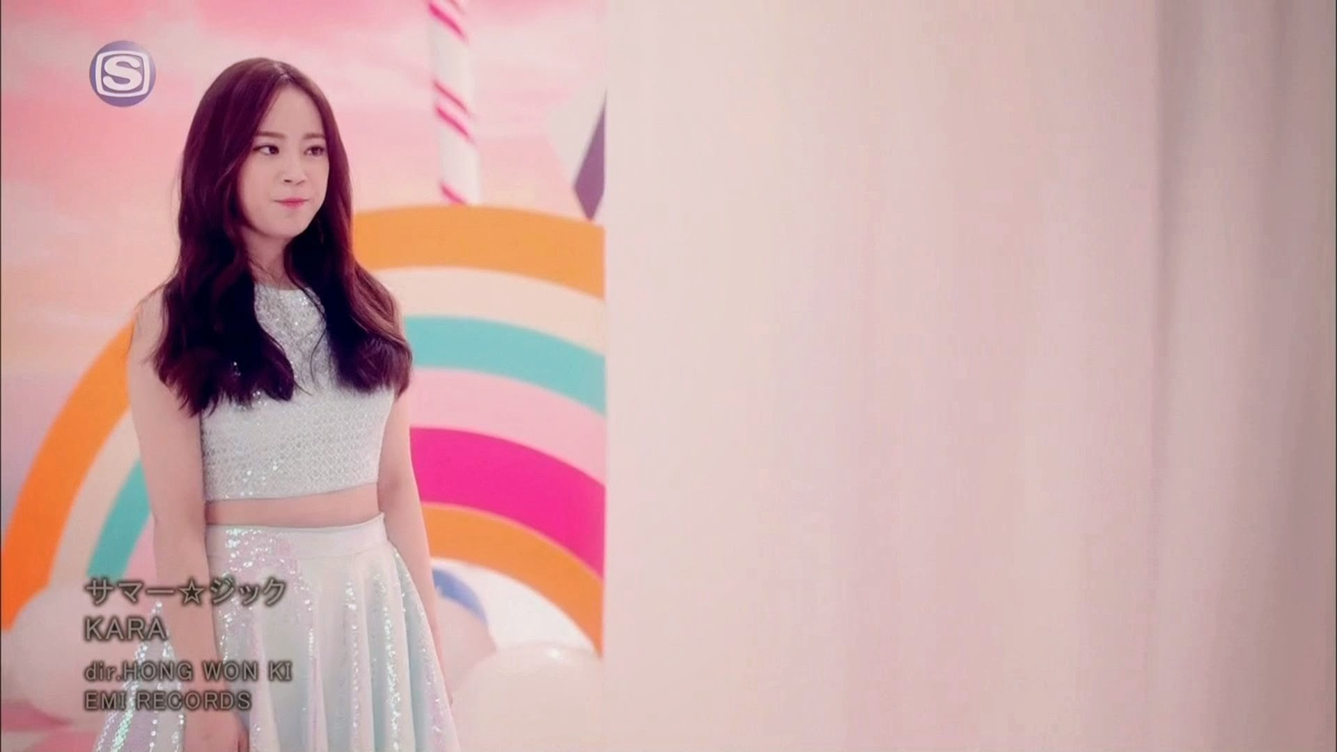 Kara's Youngji in SUMMERGIC PV