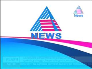 Written By Live Tamil Tv Channels on Thursday, 24 January 2013 | 23:12