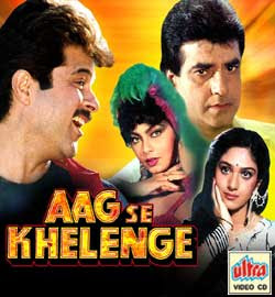 Aag Se Khelenge (1989) - Hindi Movie