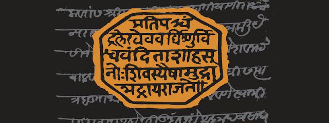 Marathi t shirts
