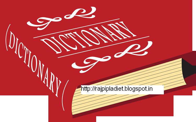 અંગ્રેજી ગુજરાતી શબ્દકોશ