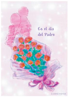 Tarjetas postales manualidades dia del padre