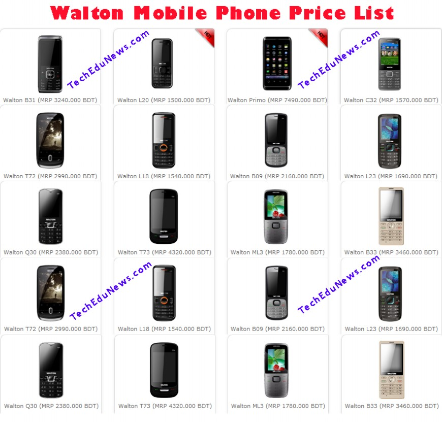 Walton Mobile Phone Price