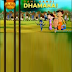 Chhota Bheem Dahi Handi Dhamaka In Hindi Watch Online