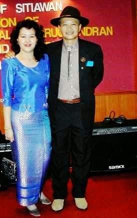 Rotary Club of Sitiawan