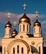 gereja-kristen-ortodox-syiria