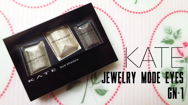 Kate Jewelry Mode Eyes GN-1 Swatch Review