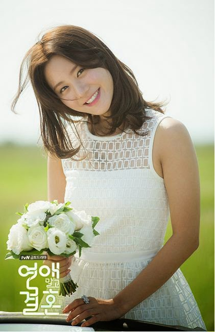download-marriage-not-dating-mp4-sub-indo