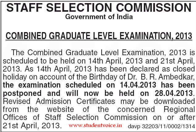 SSC CGL Exam 2013 | New Pattern & Schedule for 2013 Exams|
