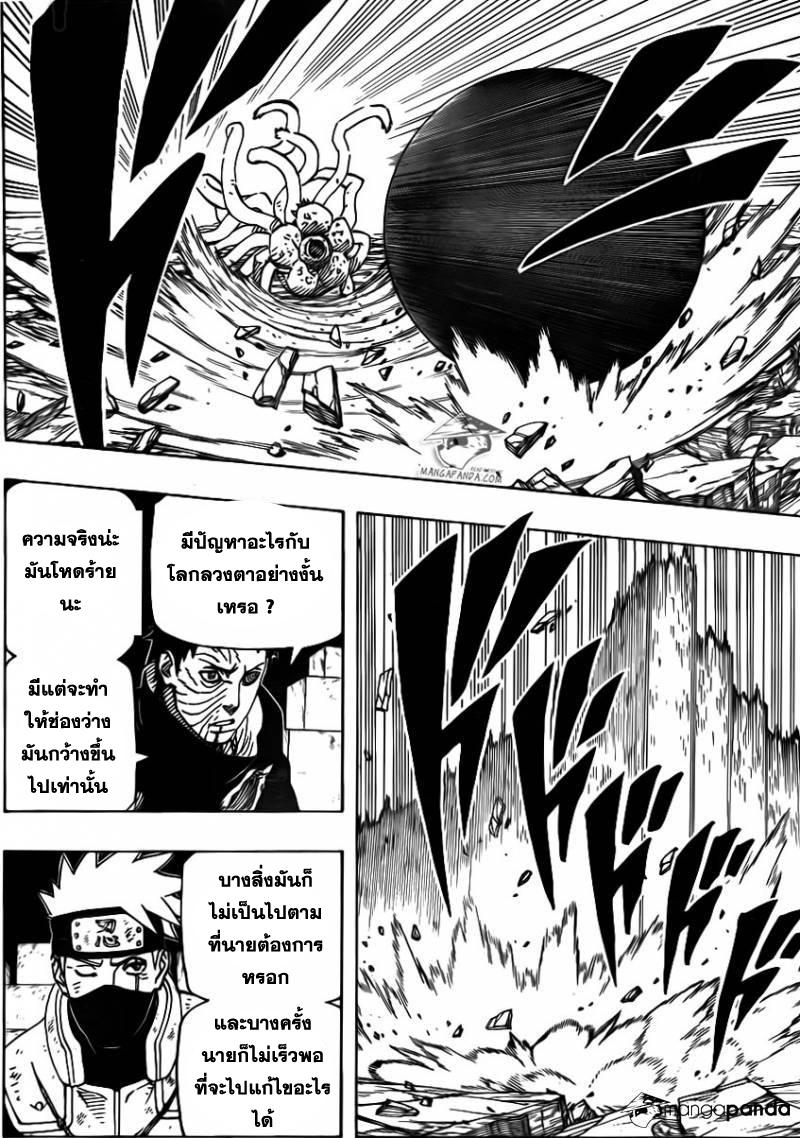 Naruto 630 : สิ่งที่จะมาเติมเต็มช่องว่าง TH แปลไทย