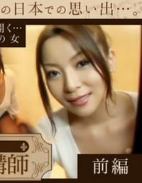 Japan Av Uncensored 22155 Kawase Sayaka HD